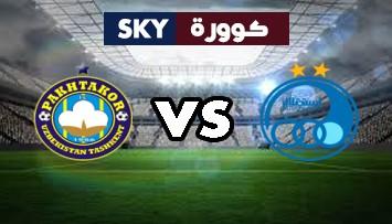 مشاهدة مباراة باختاكور ضد استقلال طهران بث مباشر دوري ابطال اسيا السبت 26-سبتمبر-2020