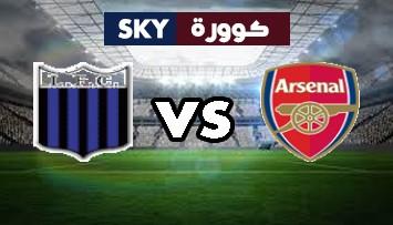 مشاهدة مباراة ليفربول ضد آرسنال بث مباشر كأس الرابطة الإنجليزية الخميس 01-أكتوبر-2020