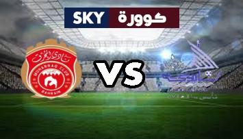 مشاهدة مباراة المحرق ضد الحد بث مباشر كأس ملك البحرين الإثنين 12-أكتوبر-2020