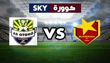 مشاهدة مباراة أوثو دويو ضد المريخ بث مباشر دوري أبطال إفريقيا الأحد 29-نوفمبر-2020