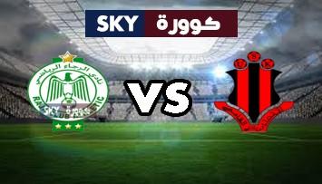 مشاهدة مباراة الرجاء الرياضي ضد إتحاد سيدي قاسم بث مباشر كأس العرش المغربي الأربعاء 03-مارس-2021