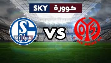 مشاهدة مباراة شالكه 04 ضد ماينز 05 بث مباشر الدوري الألماني الدرجة الأولى الجمعة 05-مارس-2021