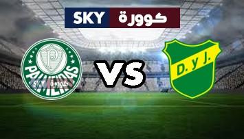 مشاهدة مباراة بالميراس ضد ديفينسا خوستيكا بث مباشر ريكوبا سوداميريكانا الخميس 15-أبريل-2021