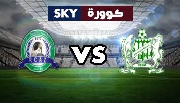 مشاهدة مباراة نهضة الزمامرة ضد الدفاع الحسني الجديدي بث مباشر الدوري المغربي للمحترفين السبت 29-مايو-2021