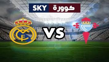 مشاهدة مباراة ريال مدريد ضد سيلتا فيغو بث مباشر الدوري الإسباني الدرجة الأولى الأحد 12-سبتمبر-2021