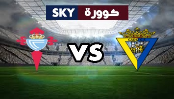مشاهدة مباراة سيلتا فيغو ضد قاديش بث مباشر الدوري الإسباني الدرجة الأولى الجمعة 17-سبتمبر-2021