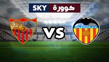 مشاهدة مباراة إشبيلية ضد فالنسيا بث مباشر الدوري الإسباني الدرجة الأولى الأربعاء 22-سبتمبر-2021